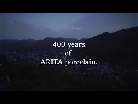 ARITA EPISODE 1(1616-)