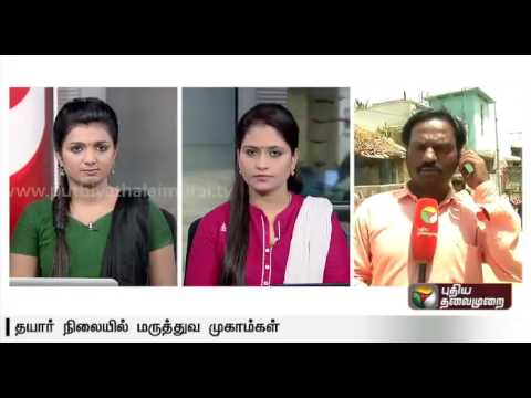 Voluntary-organisations-and-government-workers-embark-on-a-cleaning-mission-at-Tiruvallur