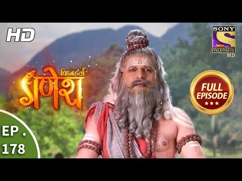 Vighnaharta Ganesh - Ep 178 - Full Episode - 30th April, 2018