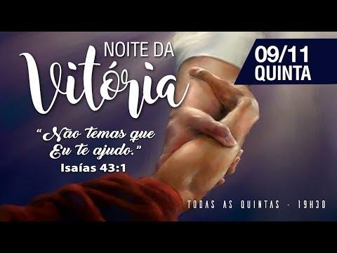Culto da Vitória - 09/11/2017