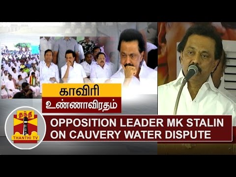 Opposition-Leader-M-K-Stalin-on-Cauvery-Water-Dispute-Thanthi-TV