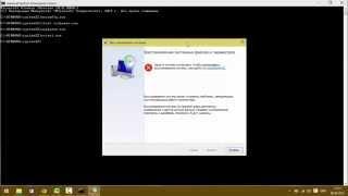 Иногда бывают случаи сбоев работы операционной системы Windows не позволяющие ей нормально запускаться на вашем компьютере. Для того, чтобы восстановить ее работоспособность, совсем не обязательно переустанавливать ОС, достаточно воспользоваться моими не хитрыми советами.Использованные команды:msconfig.exeexplorer.exestart ccleaner.exerstrui.exeСкачать CCleaner можно здесь http://pintient.com/92QСайт: http://masterwares.ruГруппа Вконтакте http://vk.com/swaresМагазин проверенных товаров с Aliexpress http://shop.masterwares.ru/Компьютерные комплектующие на разборке http://pick.masterwares.ru/
