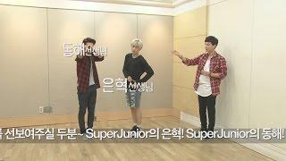 Super Junior The 7th Album'MAMACITA' Music Video Event!! - MAMACITA Dance Tutorial