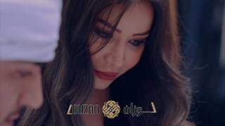 Lujain Omran in Louzan