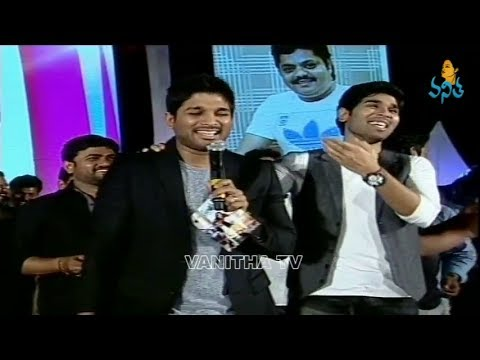 Bunny Funny Speech about Allu Sirish 23 April 2014 06 PM