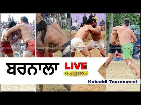 Barnala Kabaddi Tournament 20 Mar 2018