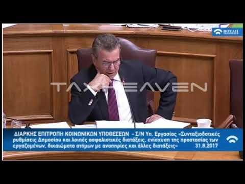 Πετρόπουλος για το νομοσχέδιο του Υπ. Εργασίας
