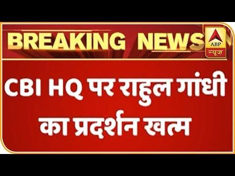 Breaking: Rahul Gandhi Protesting Near CBI Headquarter ARRESTED   ABP News
