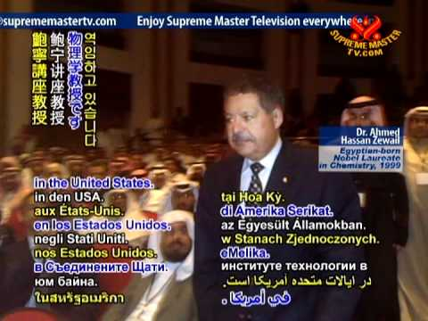 TODAY IN HISTORY - Birthday of Dr. Ahmed Hassan Zewail - 26 Feb 2011