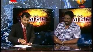 Sathaya 28.08.2015 Sirasa TV