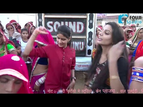 Dancer Video  (((kundan Raj And Helly Shah))