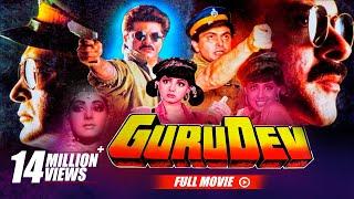 Gurudev  Full Hindi Movie  Anil Kapoor Sridevi Rishi Kapoor  Full HD 1080p
