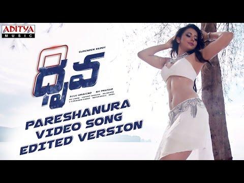 Video Pareshanura Video Song (EditedVersion) || DhruvaMovie || RamCharanTej, Rakul Preet || HipHopTamizha download in MP3, 3GP, MP4, WEBM, AVI, FLV January 2017