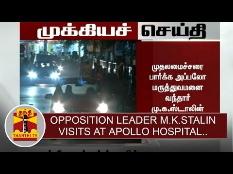 BREAKING-NEWS--Opposition-Leader-M-K-Stalin-Visited-at-Apollo-Hospital-Thanthi-TV