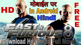 Nonton How to Download Fast and Furious 8 HD full movie in Hindi | Hindi Dubbed | 2017 Film Subtitle Indonesia Streaming Movie Download