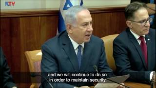 The Israeli Prime Minister is on a mission to bring home the victim, of yesterday's terror attack on the Israeli embassy in Jordan, ...