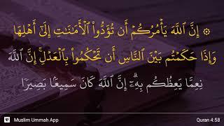 An-Nisa' ayat 58