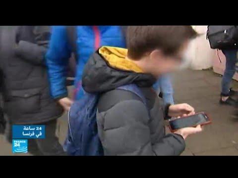 العرب اليوم - شاهد : حظر الهاتف الجوال في المدارس الإعدادية