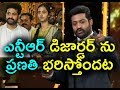 Jr NTR wife Pranathi To Bear Husbands's Disaster