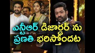 Jr NTR wife Pranathi To Bear Husbands's Disaster