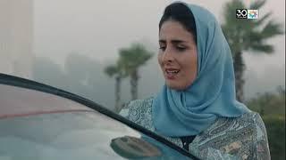 المسلسل المغربي عين الحق: الحلقة 20