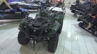 4. Yamaha Kodiak 700 (2019) Exterior and Interior