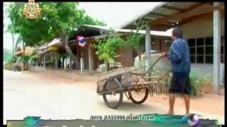 Khon Kun Khon 3 January 2012 - Thai Reality Show