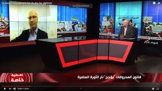 Le pouvoir provoque une fois de plus les algériens