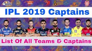 IPL 2019 - List Of All Teams Captains | DD ,KXIP ,KKR ,RR ,MI ,SRH ,CSK ,RCB