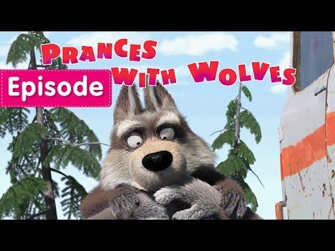 Cartone completo episodio orso e masha cartone video con orso masha e gli amici lupo di masha. I poveri lupi […]