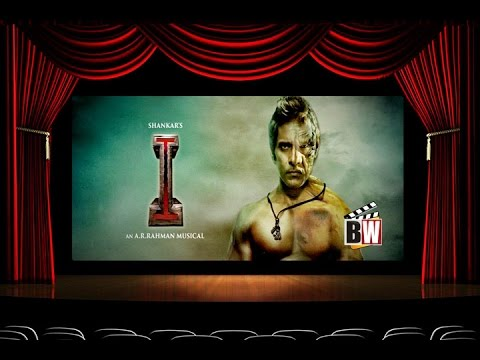 Who - The story of what happened at the I (aka) Ai audio launch. Shankar, Vikram, Rajinikanth, Amy Jackson, Arnold Schwarzenegger, Ai, I, For more videos, interviews, reviews & news, go to: http://ww...