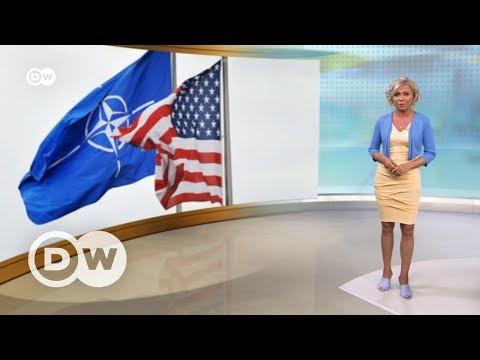 Трамп добрался до НАТО - DW Новости (24.05.2017) - DomaVideo.Ru