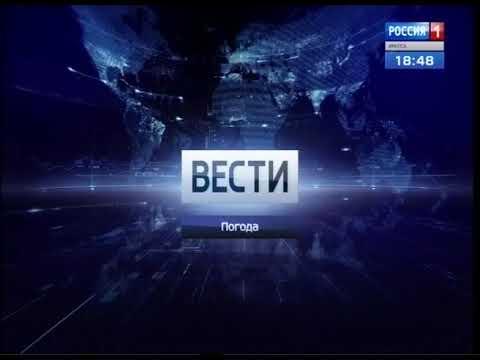 Выпуск «Вести-Иркутск» 19.03.2018 (18:40)