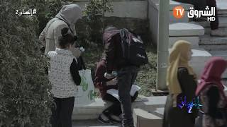 انسان2| طفلة يتيمة تبيع في الشارع لكسب قوت يومها وتحاول الدراسة هكذا كان تجاوب الناس