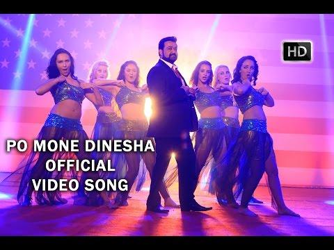 Po Mone Dinesha Peruchazhi Movie Video Song
