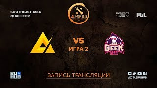 TaskUs Titanz vs Geek Fam, DAC SEA Qualifier, game 2 [Mortalles]