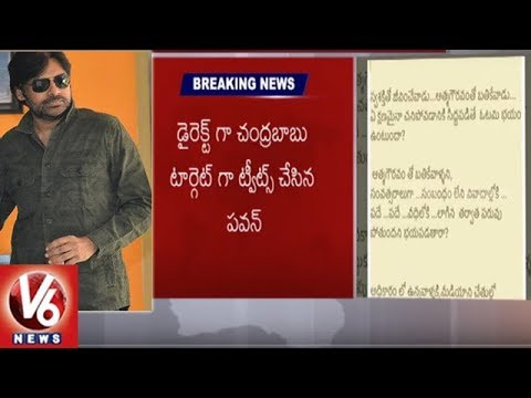 Political Effect In Andhra Pradesh Over Pawan Kalyan Tweets | Special Report | V6 News