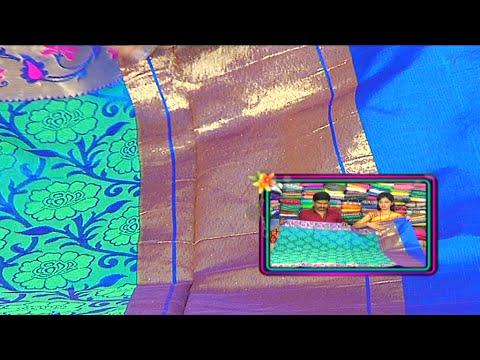 Bridal Collection Gandharva Pattu and Fancy Sarees | Sogasu Chuda Tarama | Vanitha TV 17 November 2015 06 32 PM