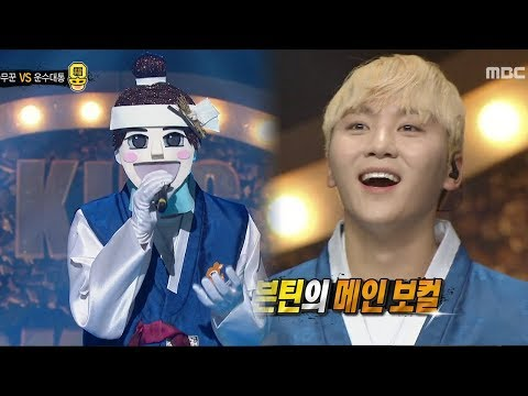 "Seung Kwan(SEVENTEENㅣセブチ) - ""Forsake"" Cover [The King of Mask Singer Ep 136]"