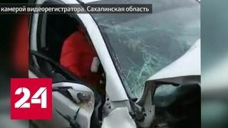 Страшное ДТП в Южно-Сахалинске спровоцировали стритрейсеры