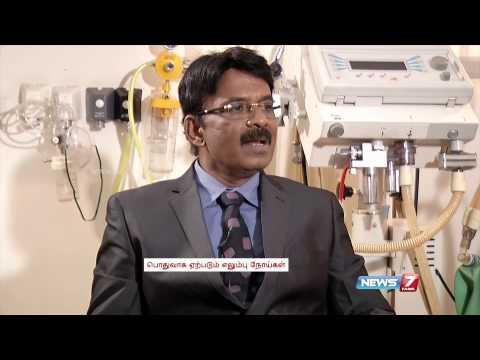 Orthopedics Suregon Dr Nandkumar Sundaram on osteoporosis and bone infections 1/2