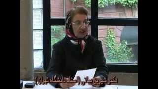 Persian Literary Masters, Part III
