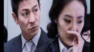 Nonton Trailer Film What Women Want Film Subtitle Indonesia Streaming Movie Download
