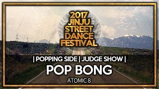 Popbong – 2017 JINJU SDF Popping Side JUDGE SHOW