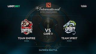 Team Empire vs Team Spirit, Game 3, The International 2017 CIS Qualifier