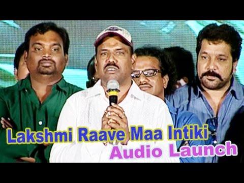 Lakshmi Raave Maa Intiki Movie || Audio Launch ||  Sourya || Avika Gor