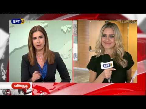 Γιάννης Μπουτάρης: Δεν κατεβαίνει υποψήφιος | 22/11/2018 | ΕΡΤ