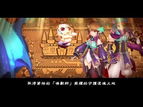 Video of 龍族戰記