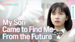 Video A Future Son Comes to Find An 18-Year-Old High School Student | Love Buzz | (Click CC for ENG sub) MP3, 3GP, MP4, WEBM, AVI, FLV Juni 2019