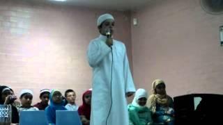رامي في مسابقة القرآن الكريم في سيدنيRami At A Quran Competition